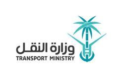 السعودية تبدأ العمل بلائحة نقل البضائع ووسطاء الشحن وتأجير الشاحنات..رسمياً