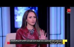 عضو مجلس نقابة أطباء المنيا : مسئولو وزارة الصحة بالمنيا تعسفوا إداريا مع الطبيبات