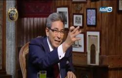 باب الخلق | الشاعر الكبيرعبد الستار سليم يبدع بشعره الرائع مع محمود سعد