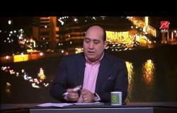 تعليق مهيب عبد الهادي على أداء التحكيم في الدوري المصري