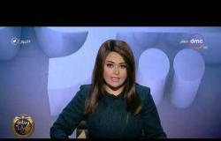 اليوم - حلقة الجمعة مع (سارة حازم) 17/1/2020 - الحلقة الكاملة