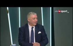ستاد مصر - الأستديو التحليلي لمباريات الخميس 16 يناير 2020 - الحلقة الكاملة