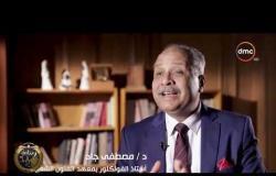 أساتذة المعهد العالي للفنون الشعبية يؤكدون على أهمية المعهد ودوره في الإبداع