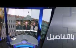 لبنان.. تأليف الحكومة وتصاعد وتيرة الغضب