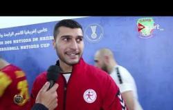 """تغطية خاصة - فعاليات افتتاح بطولة كأس الأمم الإفريقية لكرة اليد """"تونس 2020"""""""