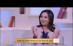 الحكيم في بيتك | خطة التحالف المصري للأمراض غير السارية الفترة المقبلة ودورها في التوعية