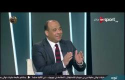 الدوري المصري | الجمعة 17 يناير 2020 | الحلقة الكاملة