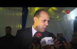 عماد النحاس: خلال الفترة الأخيرة قدرنا ولو بجزء بسيط العودة باسم وقيمة نادي المقاولون