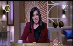 من مصر | آخر احتفال بعيد ميلاد الفنانة ماجدة الصباحي.. وبكاء ابنتها غادة نافع