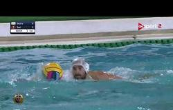 """مباراة بين """"الجزيرة المصري""""VS """"سيساي البرازيلي"""" - بطولة الجزيرة الدولية لكرة الماء"""