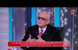 المستشار بهاء أبوشقة يوضح موقفه من دمج الأحزاب المصرية