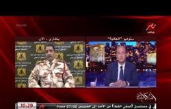 المسماري يعلق على فيديو نقل تركيا لمرتزقة إرهابيين سوريين لليبيا على متن طائرة مدنية