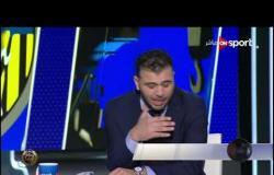 تشكيل الأهلي لمواجهة المقاولون العرب.. وتعليق عماد متعب