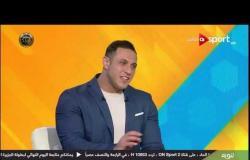 """""""باسم سعيد"""" يوضح أبرز الصعوبات التي تعرض لها .. وأول بطولة شارك فيها في رياضة كمال الأجسام"""