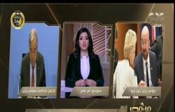 من مصر | مصر تتقدم بورقة لمؤتمر برلين لحل الأزمة الليبية