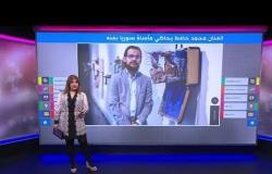 محمد حافظ فنان سوري يحاكي بفنه مأساة بلده