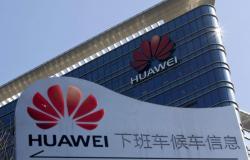 الصين تدعو كندا لإطلاق سراح ابنة مؤسس هواوي