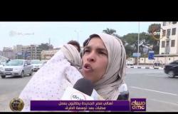 """"""" مساء dmc """" يرصد شكاوى أهالي مصر الجديدة بعد توسيع الطرق"""