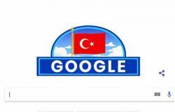 انقطاع خدمات جوجل للبعض في تركيا بسبب هجوم إلكتروني