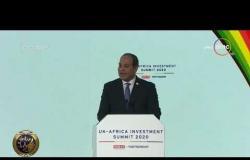 السفيرة عزيزة - الرئيس السيسي : أعرب عن تطلعنا  لبناء شراكات جاده بين الشركاء الغربيين وإفريقيا