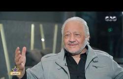 اسألني | رأي الفنان الكبير خالد زكي في محمد رمضان وأغاني المهرجانات