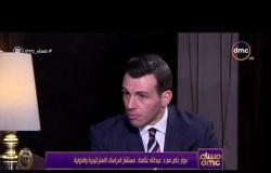 مساء dmc - د. عبدالله عثامنة يحلل ما جاء في مؤتمر برلين والحل السلمي في ليبيا