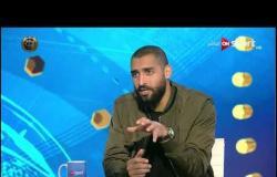 رأي عامر عامر في محمد الشناوي وشريف إكرامي وأحمد الشناوي