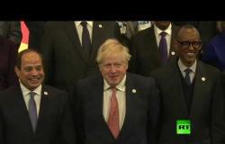 صورة جماعية لقادة الدول المشاركة في قمة الاستثمار الإفريقية البريطانية