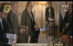من مصر | الرئيس السيسي يبحث مع وزير الخارجية الأمريكي في برلين القضية الليبية وسد النهضة