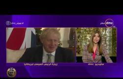مساء dmc - الرئيس السيسي يلتقي برئيس الوزراء البريطاني لمناقشة الملفات الاقتصادية بين البلدين