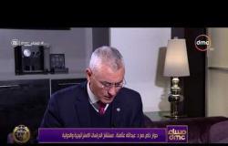 مساء dmc  - د. عبدالله عثامنة: كيف تدخلت قطر وتركيا في الشأن الليبي وأمن ليبيا يعتبر من الأمن الدولي