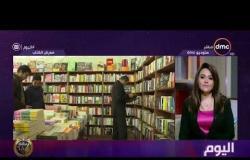 اليوم - غدًا.. رئيس الوزراء يفتتح فعاليات الدورة الـ51 لمعرض القاهرة الدولي للكتاب