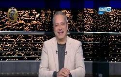 الناقد الرياضي فتحي سند: فرصة مصر بمونديال 2022 سهلة وفرصتنا للتأهل هدف | أخر النهار