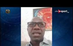 فلورا إبينجي مدرب منتخب الكونغو السابق: فخور بتواجد الكونغو في التصنيف الأول بتصفيات كأس العالم