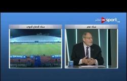 مفاجآت لقاء بيراميدز ومصر للمقاصة المتوقعة ـ طه إسماعيل