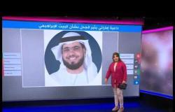 الداعية الإماراتي وسيم يوسف يثير جدلا بصورة البيت الإبراهيمي في أبوظبي