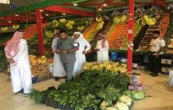 معدل التضخم بالسعودية يرتفع خلال ديسمبر للمرة الأولى بـ2019