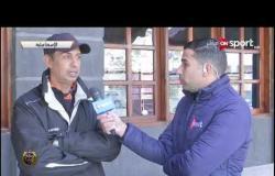 لقاء خاص مع سيد توفيق حارس مرمى الإسماعيلي السابق.. وأخر الأخبار الخاصة بالفريق