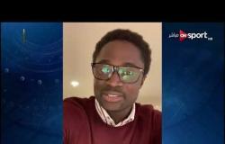 ألسون نادور. لاعب السنغال السابق: الجميع ينتظر تأهل السنغال للمونديال