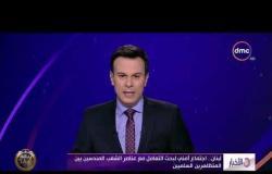 الأخبار - لبنان: اجتماع أمني لبحث التعامل مع عناصر الشغب المندسين بين المتظاهرين السلميين