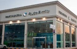السعودية لإعادة التمويل العقاري توقع اتفاقية شراء محفظة تمويلات عقارية