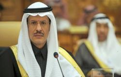 """وزير الطاقة السعودي: روسيا لا تدرس الخروج من """"أوبك+"""""""