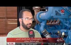 (الحكاية) يتابع مشروعات المياه والصرف الصحي بقرى محافظة سوهاج