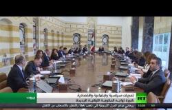عون يدعو الحكومة الجديدة لمعالجة الأزمات