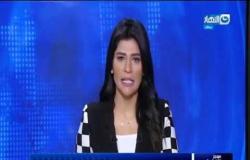 موجز اخبار الساعة الواحدة من قناة النهار | 22 يناير 2020