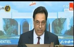 من مصر | كلمة حسان دياب رئيس الحكومة اللبنانية الجديدة