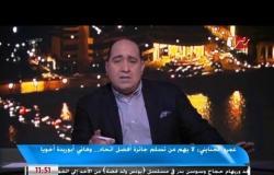 عمرو الجنايني : لم أجامل الزمالك فى قيد كاسونجو وتم تسوية كل المستحقات قبل قيده