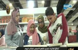 مركز مصر للمعارض الدولية يستضيف معرض القاهرة الدولي للكتاب في دورته ال 51