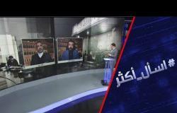 لبنان.. ما هي حظوظ الحكومة الجديدة؟