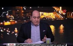 عمرو الجنايني : أجلنا مباريات الدوري من أجل مصلحة الأهلي والزمالك فى أفريقيا